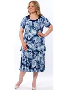 Avona sukně